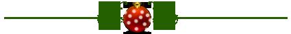 ornament divider
